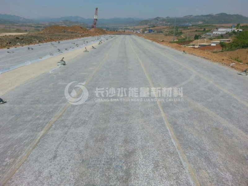 Highway cement macadam stabilized base curing